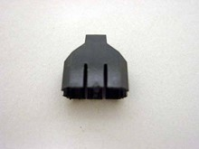 Engel B50 T Tip Cover